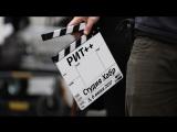 Прямая трансляция мобильной студии Хабра с РИТ++ | 2-й день