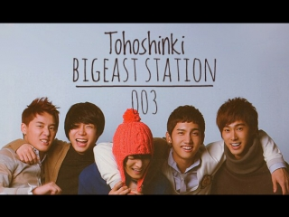 Tohoshinki Bigeast Station Episode 003 [rus.sub]