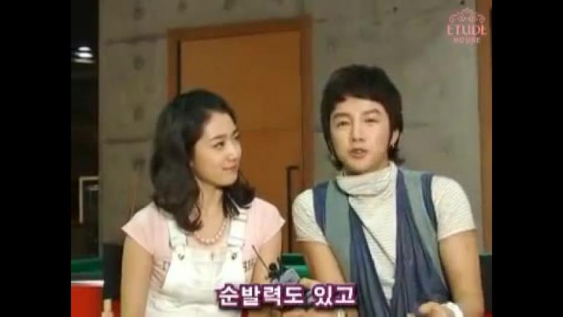 Jang Geun Suk & Park Shin Hye Etude House BB Compact_Interview, 2009
