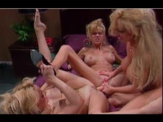 Сосущие хуй вечеринка в пижамах порно крупных