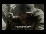 U D O   Плачет солдат.mp4