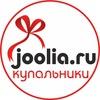 JOOLIA.ru
