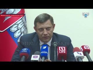 Глава ДНР предложил украсить «Донбасс Арену» портретами земляков-героев
