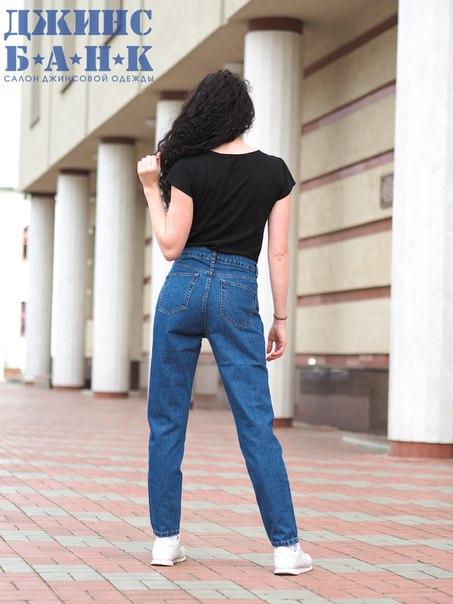 Такая модель джинс - настоящая находка! Массивный слегка мешковатый ни