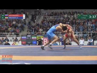 Шамиль Кудиямагомедов(Россия) - Мохаммаджавад Эбрахими(Иран) Ярыгин 2017 86 кг