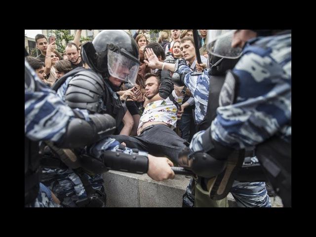 День России. Как это было.