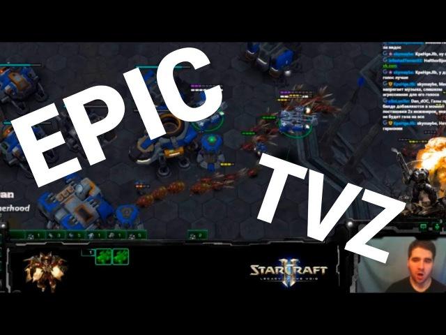 Эпический TvZ ! Молимся Бьяну,Инновайшену и микрим как боги старкрафта!