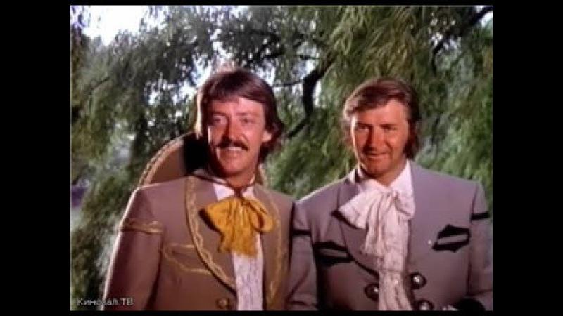 Большое приключение Зорро (1976)/дубляж.