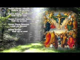 Litania do Wszystkich Świętych