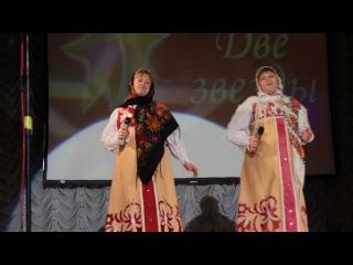 Ольга Вагизова и Татьяна Гаврилова (из с.Надежда) 30.11.16, с.Пестрецы,