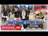 After School Club K-POP's Hidden K.A.R.D(K-POP
