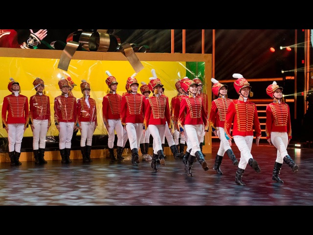 Танцуют все Марш Калинка ансамбль Сибирский сувенир