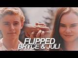 Bryce and Juli