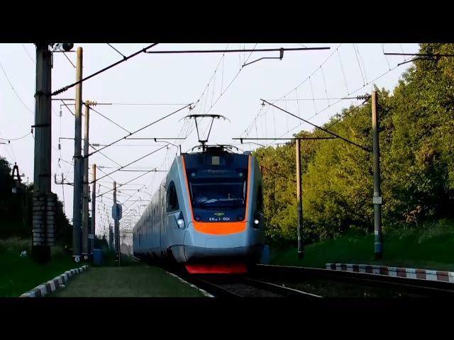 Электропоезд ЭКР1-001 Тарпан рейсом №763