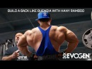 Build an FST-7 Back Like Buendia with Coach Hany Rambod at Bev's