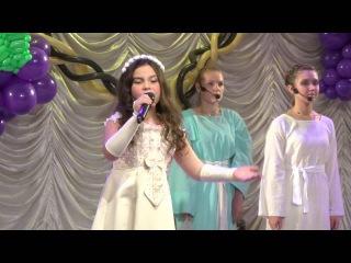 Гала концерт IX Международного фестиваля Вера, Надежда, Любовь г Сыктывкар
