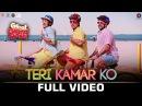 Teri Kamar Ko - Full Video | Great Grand Masti | Riteish Deshmukh, Vivek Oberoi Aftab Shivdasani