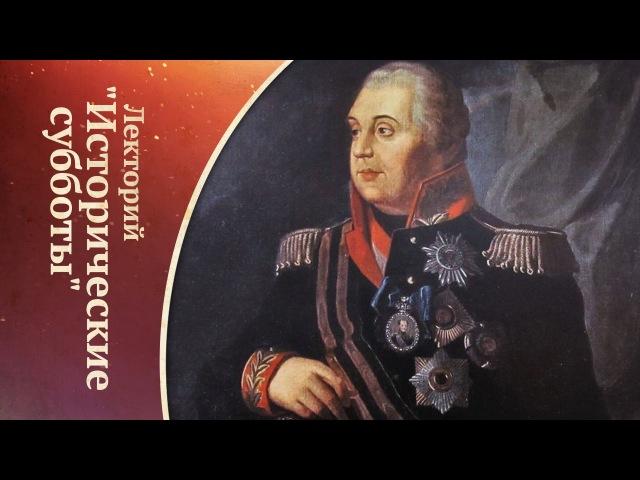 Начало кампании 1805 года и контрудар Кутузова под Кремсом
