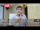 Начальник отдела кадров СССР - Коморников В.В: ответы на вопросы • Revolver ITV