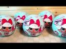Куклы L.O.L. Surprise - Шар сюрприз unboxing