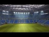 Полет над полем готового стадиона на Крестовском острове