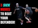 Sick Basketball Moves! How To Break Ankles - Crossover Moves | Snake