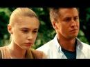 Сериал Мажор, 1 сезон, 11 серия