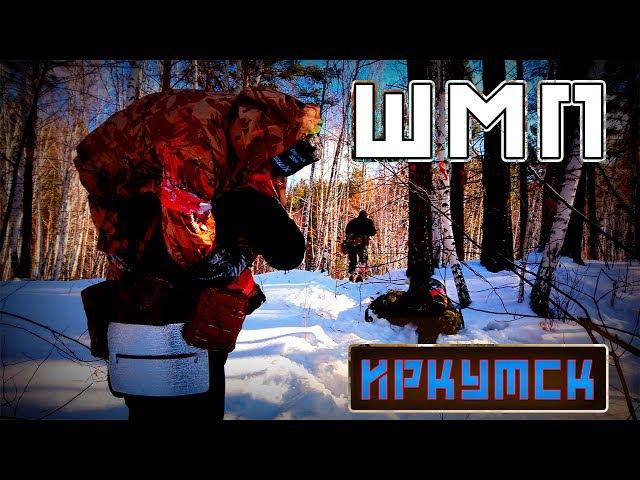 Иркутск | Базовая ШМП | Курс Доброволец