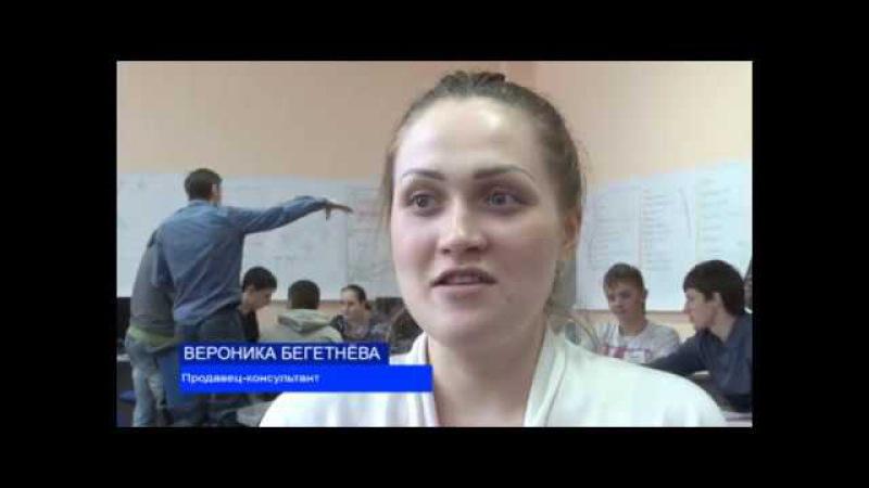 Школа социального предпринимательства 2015 ЦИСС Краснотурьинск