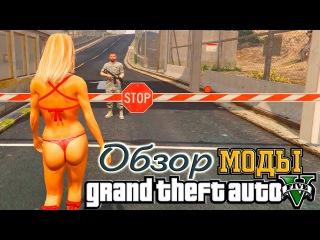 Обновление GTA Online 2017 (в предвкушении) || Обзор GTA 5 Моды - Закон и Порядок