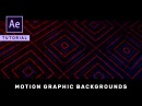 Advanced Motion Graphic Backgrounds in After Effects - Complete After Effects Tutorial