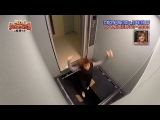 ELEVATOR IS A TRAP!!! Funny Japanese Elevator Prank