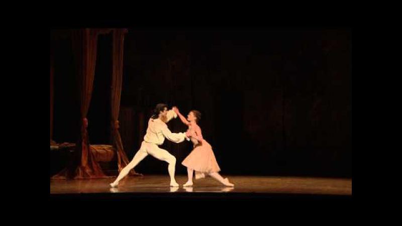 Manon bedroom pdd - Aurélie Dupont, Roberto Bolle