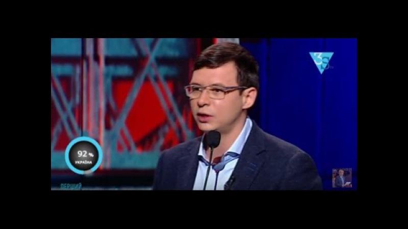 """Євгeн Мураєв: Розмови Рожкової записували спецслужби, цим матеріалам просто не дали хід"""""""