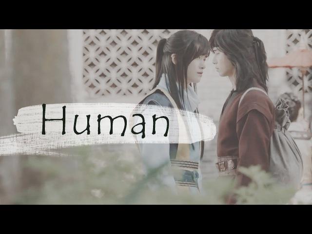 Хваран: начало human