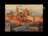Церковь и общество. От 18 июня. Беседа с народным художником РФ С.Н. Андриякой. Час ...