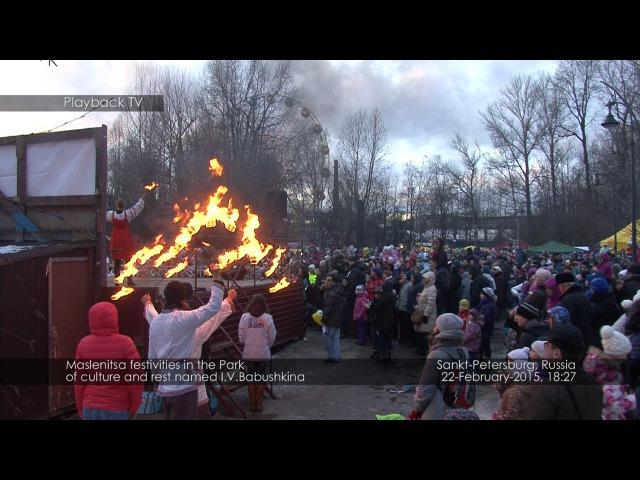 Cue TV. 22 февраля 2015 г. Россия. Санкт-Петербург. Масленица в Парке им. Бабушкина