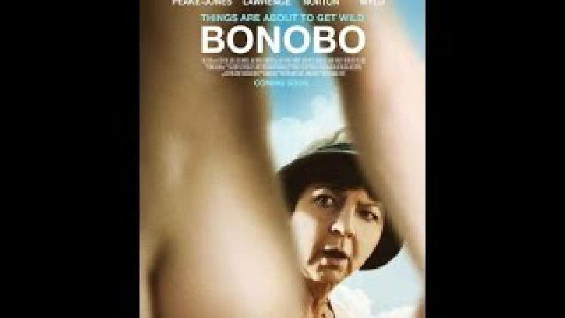 сексуальный эротический фильмы для взрослых смотрите 18 Смотреть Бонобо