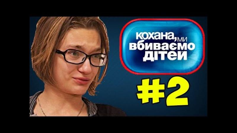 Дочь решила порезать ВЕНЫ ► Дорогая мы убиваем детей ◓ Семья Иващенко ► 2