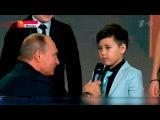 Звезда шоу Лучше всех! Тимофей Цой поразил Владимира Путина знанием географии.
