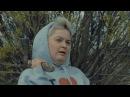 Фильм Мои бывшие режиссер Фирюза Федосова
