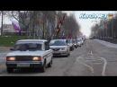 Керчь: колонна машин. Автопробег за Россию