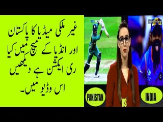 Foreign Media on INDIA vs PAKISTAN Final Match ICC Champions Trophy 2017 IND