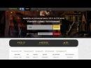 Заработок в интернете Новый хайп проект traktir
