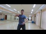 Клубные танцы для мужчин Комбинация рук презентация