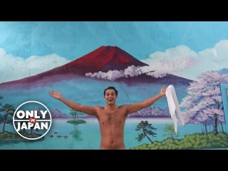 Japanese Public Bathing Exposed: The Naked Truth 日本の銭湯と熊鍋 ★ ONLY in JAPAN #25