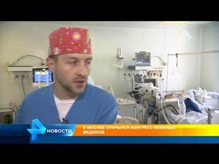 Секреты медиков военно клинического госпиталя Бурденко, которые возвращают людей с того света