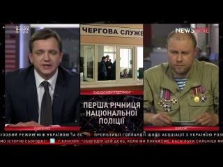 Киборг Шишук: в Украине плотно работает агентура ФСБ 08.11.16