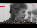 Боб Дилан объяснил длительное молчание после получения Нобелевской премии 29.10.16