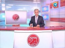 Новости 24 часа за 13 30 05 11 2016